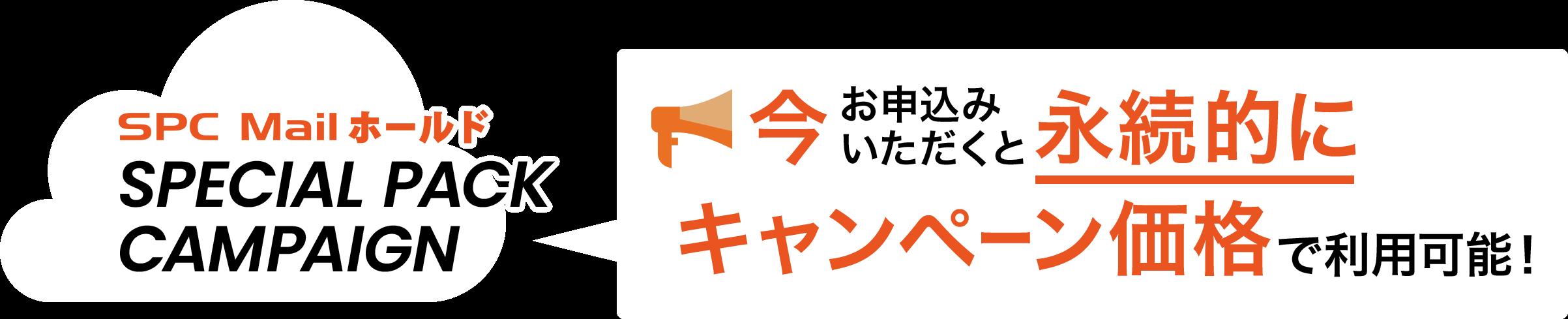 txt_campaign_01_pc
